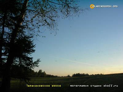 Прогноз погоды в с.казачинское красноярского края